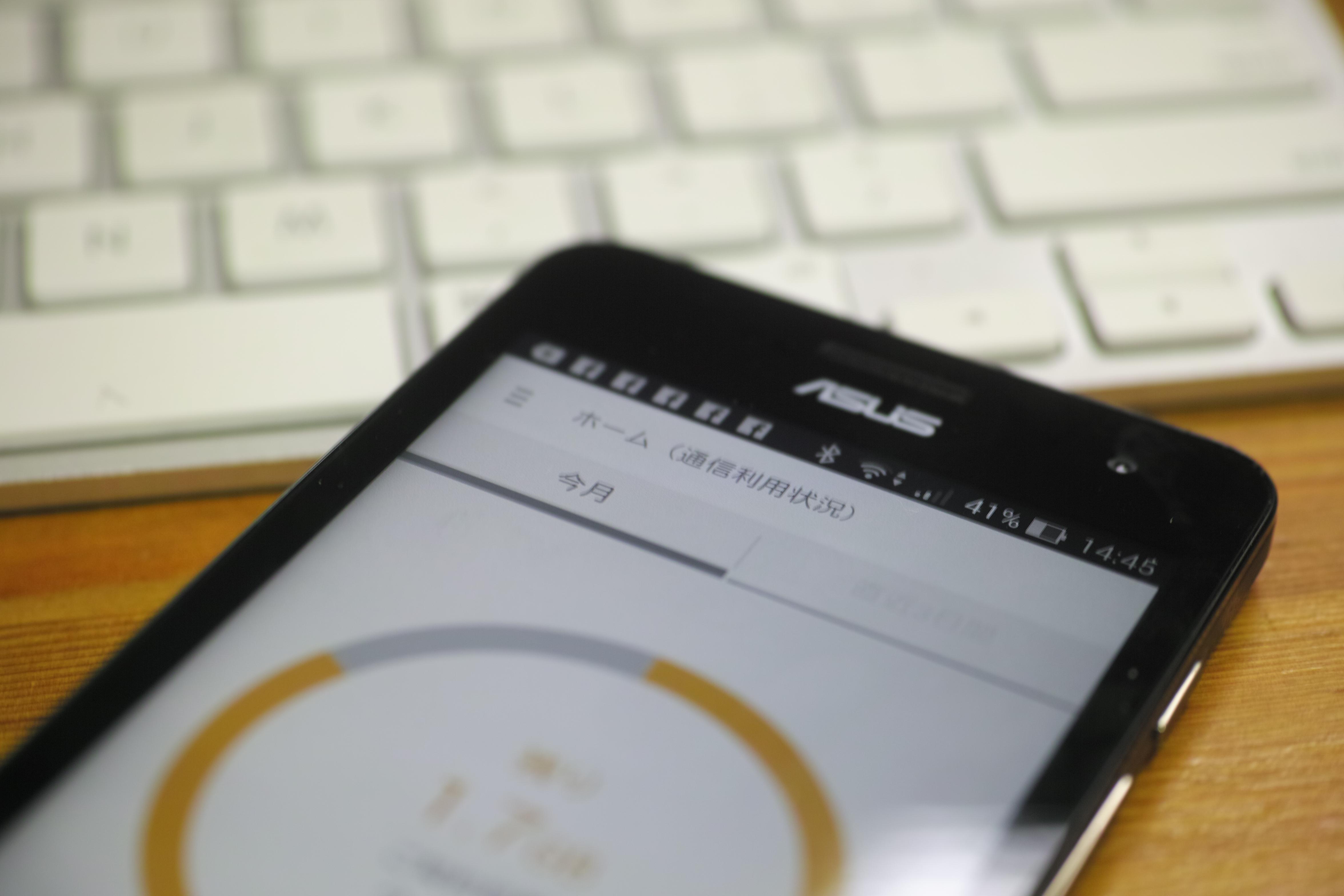 楽天モバイル ASUS Zenfone5